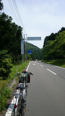 ママチャリ仕様のサイクリング自転車