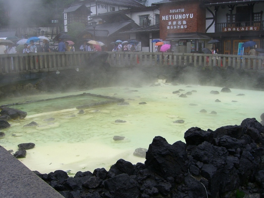 草津温泉 NETSUNOYU(熱の湯)
