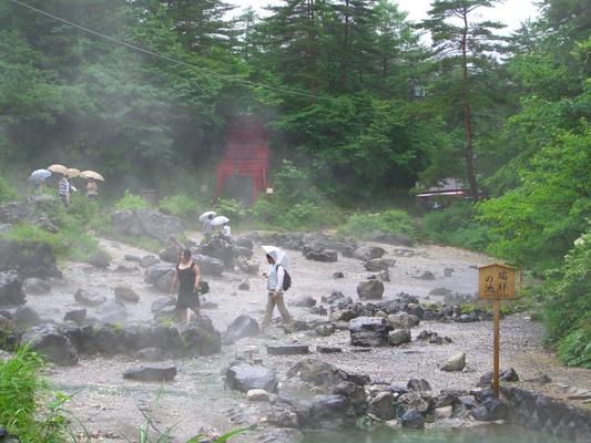 上信越高原国立公園 西の河原園地 瑞祥の池