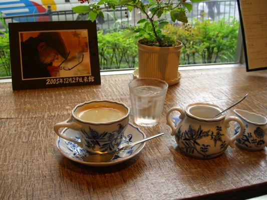 群馬県 草津温泉 片岡鶴太郎美術館 カフェコーナー にて珍しく洒落た気分で